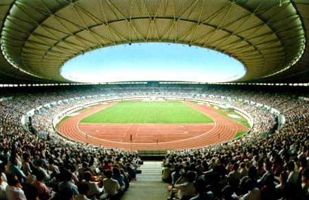 Ernst-Happel-Stadion, Vienna